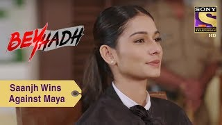 Your Favorite Character | Saanjh Wins Against Maya | Beyhadh