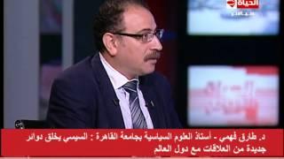 فيديو| أستاذ علوم سياسية عن