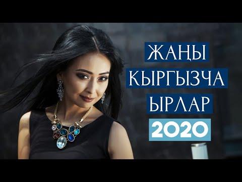 Жаны Кыргызча Ырлар 02/05/2020 I SOLO