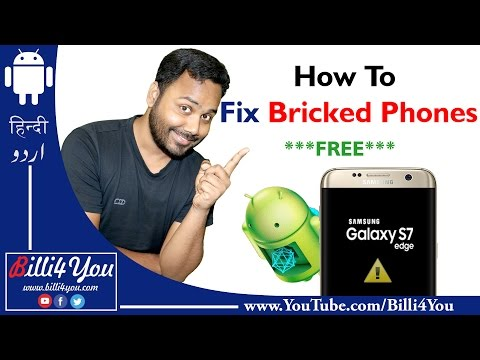 How To Repair Dead  Android Phone - Samsung