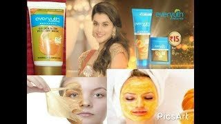 Everyuth golden glow peel off Mask Review ll with 24 carat gold llGolden facial in just 15 minute