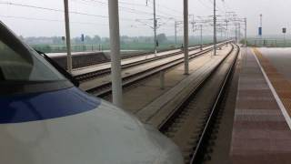Chinese High-Speed train passing through Chuzhou and Dingyuan