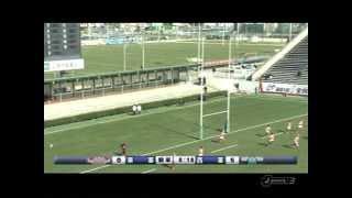 ラグビーU-18 合同チーム 東西対抗戦2012