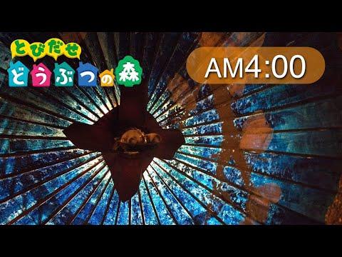 【作業用bgm ピアノ】焚き火音と とびだせどうぶつの森 「午前4時」!1時間 作業用音楽 任天堂bgm とび森/ Animal Crossing:New leaf AM 4:00 Piano