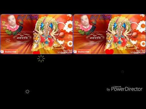 New DJ Navratri song __jhulua Lagal BA nimiya Daar a Jagdamba Maiya ___Khesari Lal Yadav