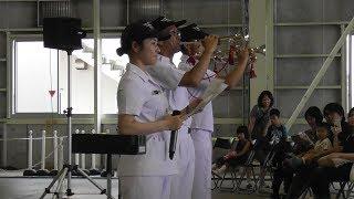 1日の流れをラッパで ラッパ展示 第24航空隊 小松島航空基地サマーフェスタ2019 海上自衛隊 Japan