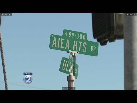 Driver wrongly ticketed at confusing Aiea intersection