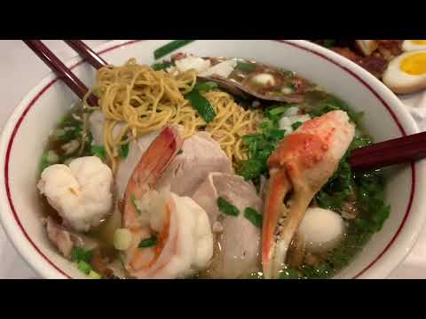 Phở Hà Nội Restaurant In San Jose CA – My Review!