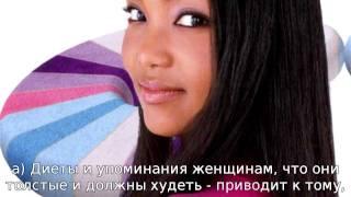 Почему русские должны жениться на азиатках
