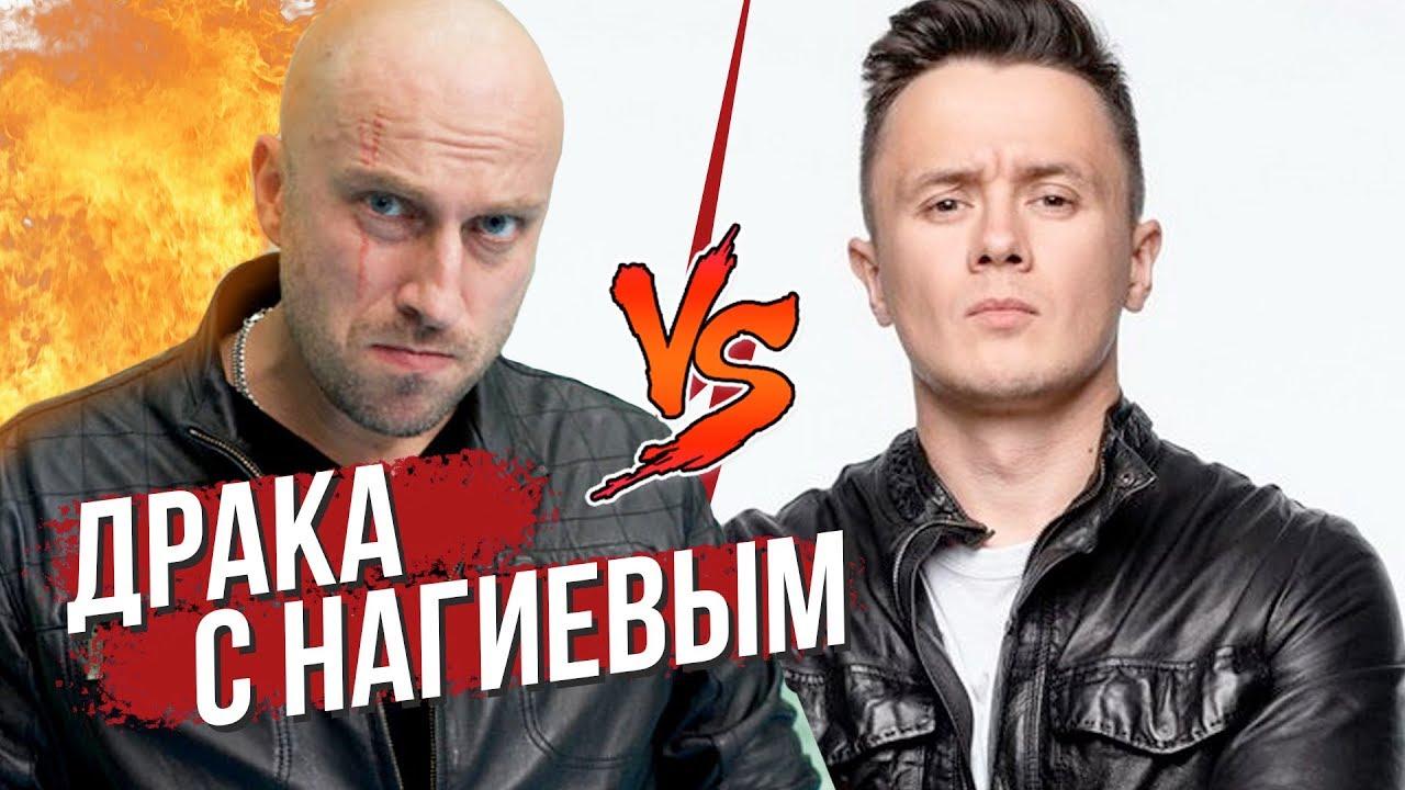Соболев Илья конфликт с Нагиевым