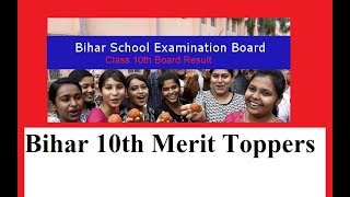 BSEB 10th Result 2018 biharboard.ac.in, Bihar 10th Merit Toppers list 2018