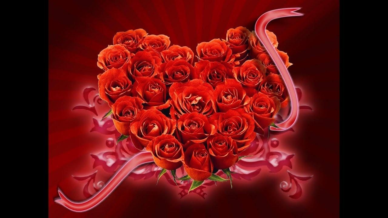 Музыкальные открытки для любимой жены алла, пожелания счастья здоровья