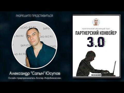 Заработок в интернете 300 рублей в час