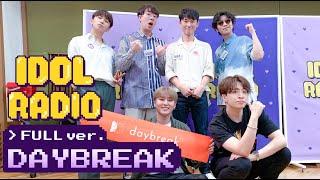 🔴 [LIVE IDOL RADIO] ep.673. 가든 썸머 브레이크 -  [데이브레이크] 이원석(보컬), 정유종(기타), 김선일(베이스), 김장원(키보드)