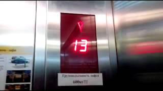 Лифты Стальной канат Q=630-1000kg, V=1.6m/s (478)(Симферопольский проезд, 18Б. п-3., 2017-02-01T19:58:28.000Z)