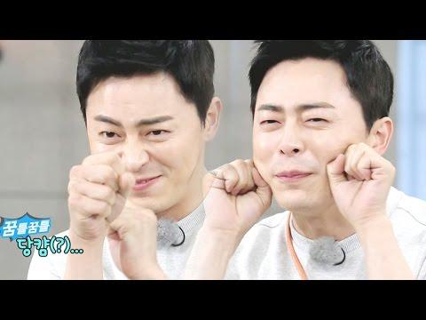 Jo Jung Suk Feels Shameful Showing Cute Aegyo 《Running Man》 EP459
