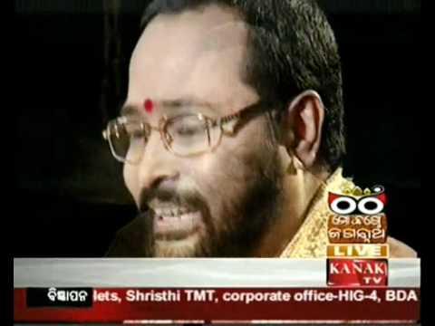 Mo Kanthe Jagannath - Sarat Barik(Part- 11)