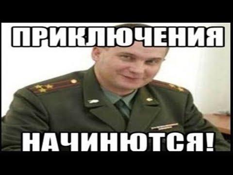 САМПЕРА забрали в АРМИЮ ПРЯМО НА СТРИМЕ!!! Военкомат постучал в дверь! GTA SAMP thumbnail