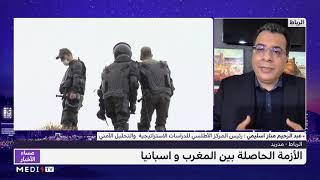 منار اسليمي يقدم قراءة في تطورات الأزمة الحاصلة بين المغرب وإسبانيا