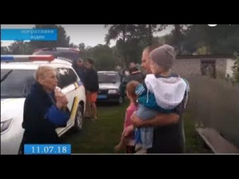 ТРК ВіККА: На Драбівщині майже 70 осіб шукали трирічного хлопчика