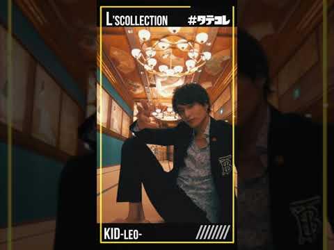 【タテコレ】エルコレ上半期TOPランカー 歌舞伎町の起爆剤 KID【shorts】