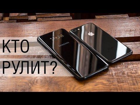 0 - Який телефон краще — Самсунг або Айфон?