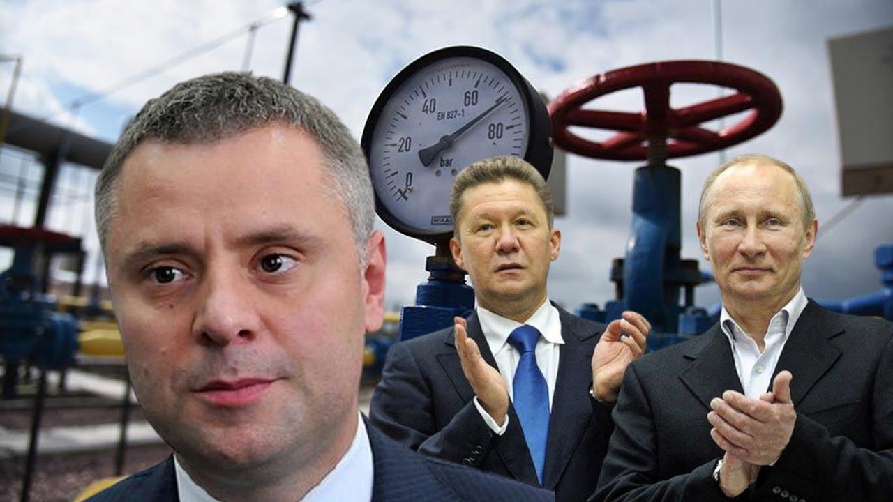 Это красная линия. В ЕС ответили на план Витренко возобновить поставки газа из РФ. Часть 2