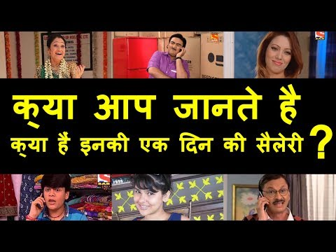 Tarak Mehta CastActual  Per Day Salary !! Episode 2235,episo