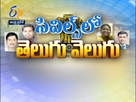 Pratidwani   1st June 2017   Full Episode   ETV Andhra Pradesh