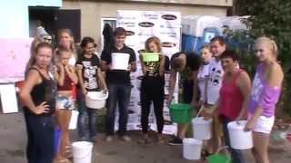Ice bucket challenge волонтеров приюта ЛУЧШИЙ ДРУГ Ставрополь