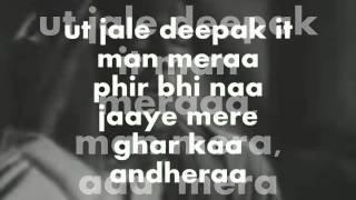 Poocho Na Kaise Maine-Karaoke & Lyrics-Meri soorat teri aankhen
