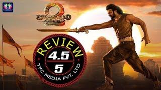 Baahubali 2 Movie Review & Rating | Prabhas | Anuskha | Rana | SS Rajamouli | Telugu Full Screen