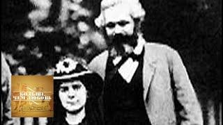 """Карл Маркс и Женни Вестфален. """"Святое семейство по Карлу Марксу"""". Больше, чем любовь"""