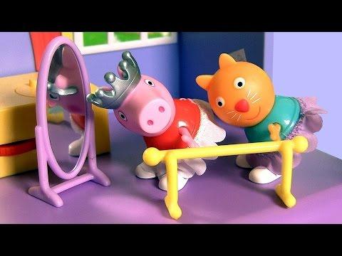 Singing Ballerina Peppa Pig ❤ Peppa's Ballet Bag NEW Nickelodeon Dolls by Fun Toys Collector