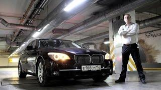 BMW 7 серии (750 Li) F01/F02.  Тест-драйв