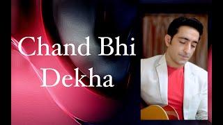 Chand Bhi Dekha by Sachin Sharma