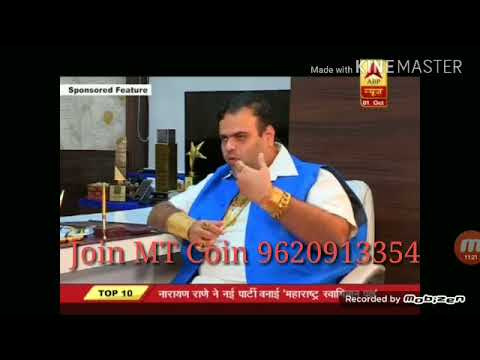 MT Coin Plan|Legal ABP News |MD Amit Lakhanpal 01.10.17|Call 9620913354 Hindi,Kannada,Tamil Telugu
