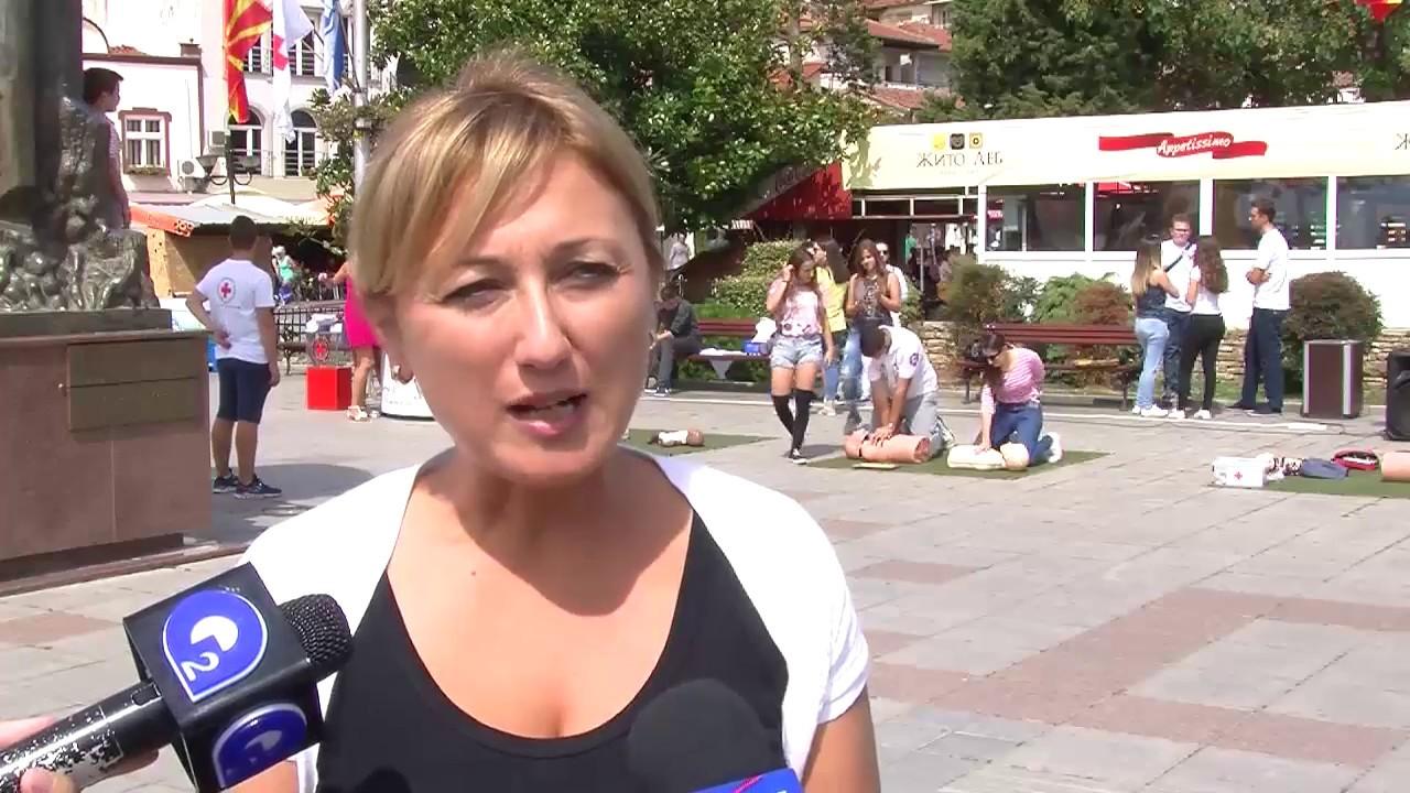 ТВМ Дневник 09.09.2017