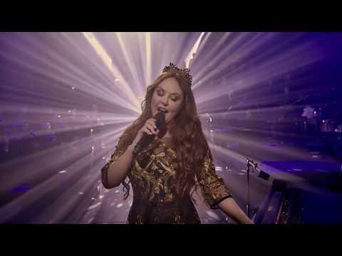 SARAH BRIGHTMAN HYMN 2018 (New Trailer) Mp3