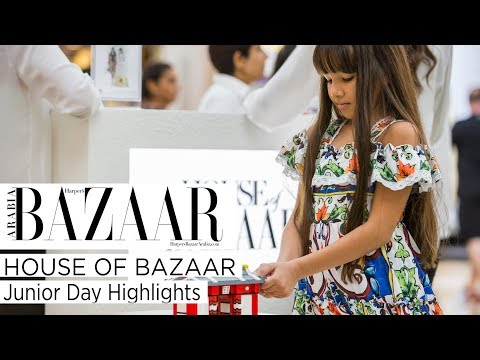 Junior Day At House Of Bazaar 2018 | House Of Bazaar