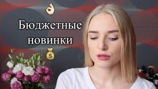 видео Промокод Люмене (Lumene) сентябрь