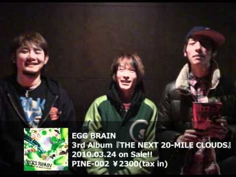 EGG BRAIN 激ロック 動画メッセージ