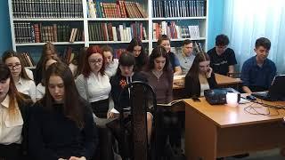 МБУК''ЦБС''библиотека-филиал№4,9''Б класс