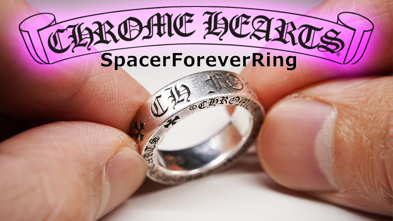 Chrome Hearts SpacerForeverRing/フォーエバーリング 6mm クロムハーツ