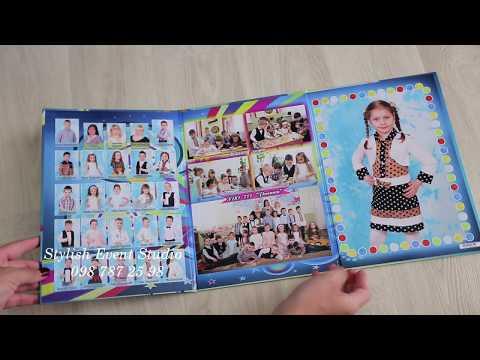 Выпускной планшет альбом трио для детского сада. Фотограф в детский сад на утренник