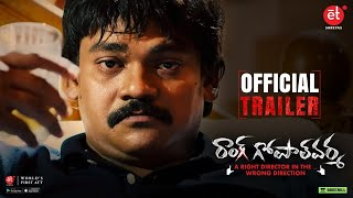Wrong Gopal Varma Official Trailer 3 | Shakalaka Shankar | Journalist Prabhu | Shreyas ET