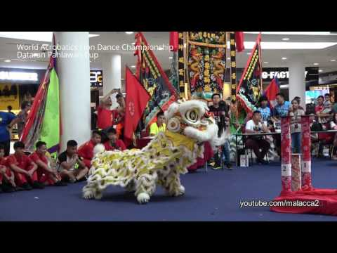 World Acrobatics Lion Dance Championship - Dataran Pahlawan Cup HD