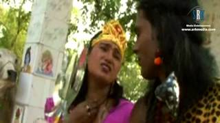 Safari Mangali Aey Raja | Lord Shiv Aarti