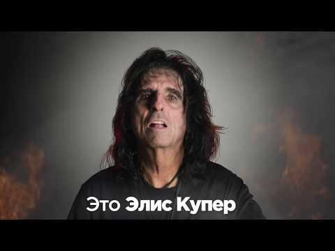 Украинские гитары за $6000