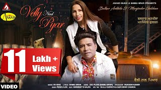Velly Naal Pyar (Balkar Ankhila, Manjinder Gulshan) Mp3 Song Download